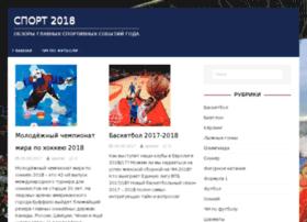 Sport-2018.su thumbnail
