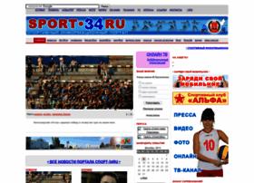 Sport-34.ru thumbnail