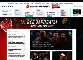 Sport-express.ru thumbnail