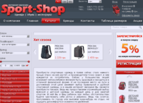 Sport-shop.kiev.ua thumbnail