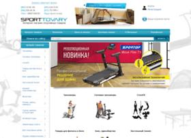 Sport-tovary.com.ua thumbnail