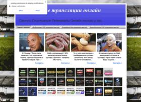 Sport-tv.su thumbnail