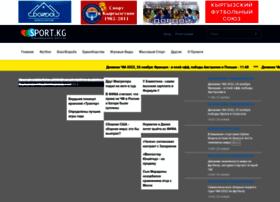 Sport.kg thumbnail