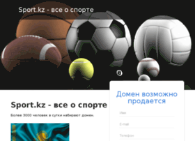 Sport.kz thumbnail