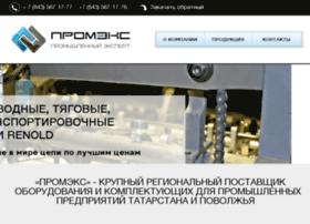 Sport.progorodsamara.ru thumbnail