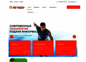 Sport.tagilathletics.ru thumbnail