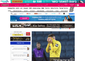 Sport5.co.il thumbnail