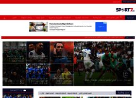 Sport7.ma thumbnail