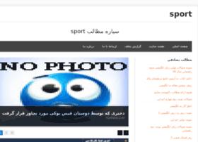 Sport92.ir thumbnail