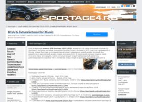 Sportage4.ru thumbnail