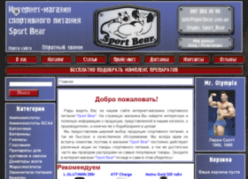 Sportbear.com.ua thumbnail