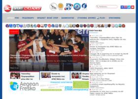 Sportcyclades.gr thumbnail
