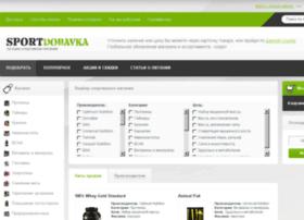Sportdobavka.com.ua thumbnail