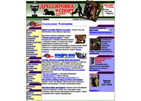 Sportdog.ru thumbnail