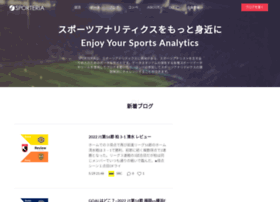 Sporteria.jp thumbnail