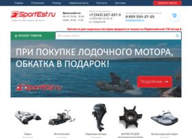 Туристическое снаряжение - ЭЦ ТУРКУЛ товары для туризма и ...