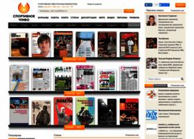 Sportfiction.ru thumbnail