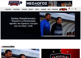 Sportfmpatras.gr thumbnail