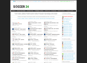 Sportgoal.net thumbnail