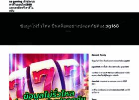 Sportgol2.org thumbnail