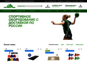 Sportgoroda.ru thumbnail
