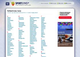 Sportgyms.ru thumbnail