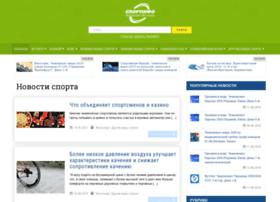 Sportinfo.com.ua thumbnail
