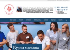 Sportmassag.ru thumbnail
