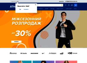 Sportmaster.ua thumbnail