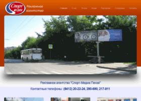Sportmedia58.ru thumbnail