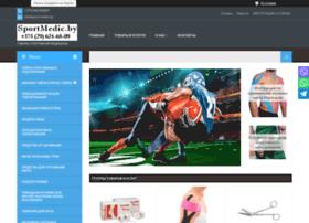 Sportmedic.by thumbnail