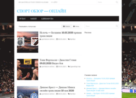 Sportobzor-online.ru thumbnail