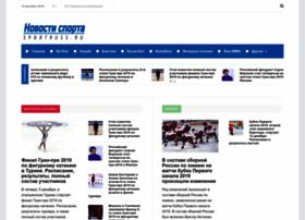 Sportruss.ru thumbnail