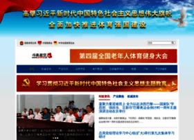 Sports.cn thumbnail