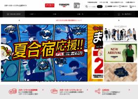 Sportsauthority.jp thumbnail