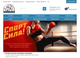 Sportsila.ru thumbnail