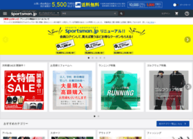 Sportsman.jp thumbnail