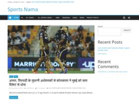 Sportsnama.live thumbnail