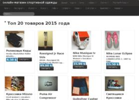Sportswearstore.ru thumbnail
