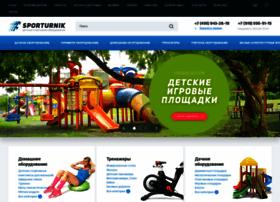 Sporturnik.ru thumbnail