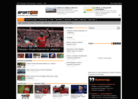 Sportvox.net thumbnail