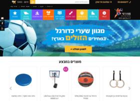 Sporty.co.il thumbnail
