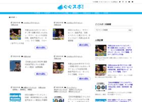 Sportzorg24.tv thumbnail
