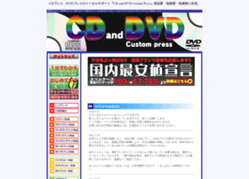 Spot.co.jp thumbnail