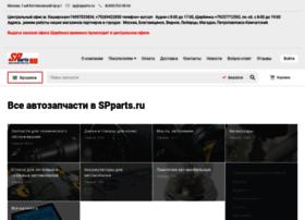 Spparts.ru thumbnail