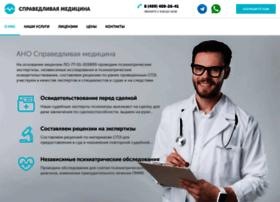Spravedmed.ru thumbnail