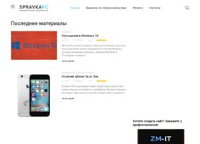 Spravkapc.ru thumbnail