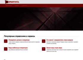 Spravportal.ru thumbnail