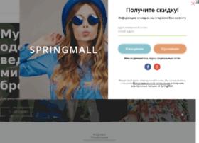 Springmall.pl thumbnail