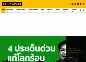 Springnews.co.th thumbnail